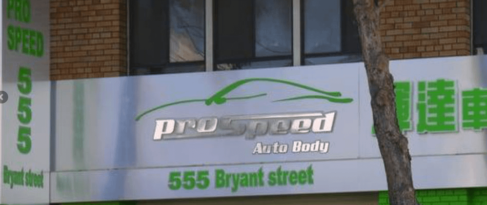 Pro Speed Auto Body